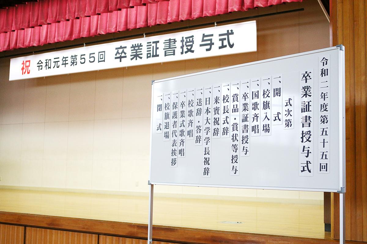 入学式・卒業式 式次第パネル 3