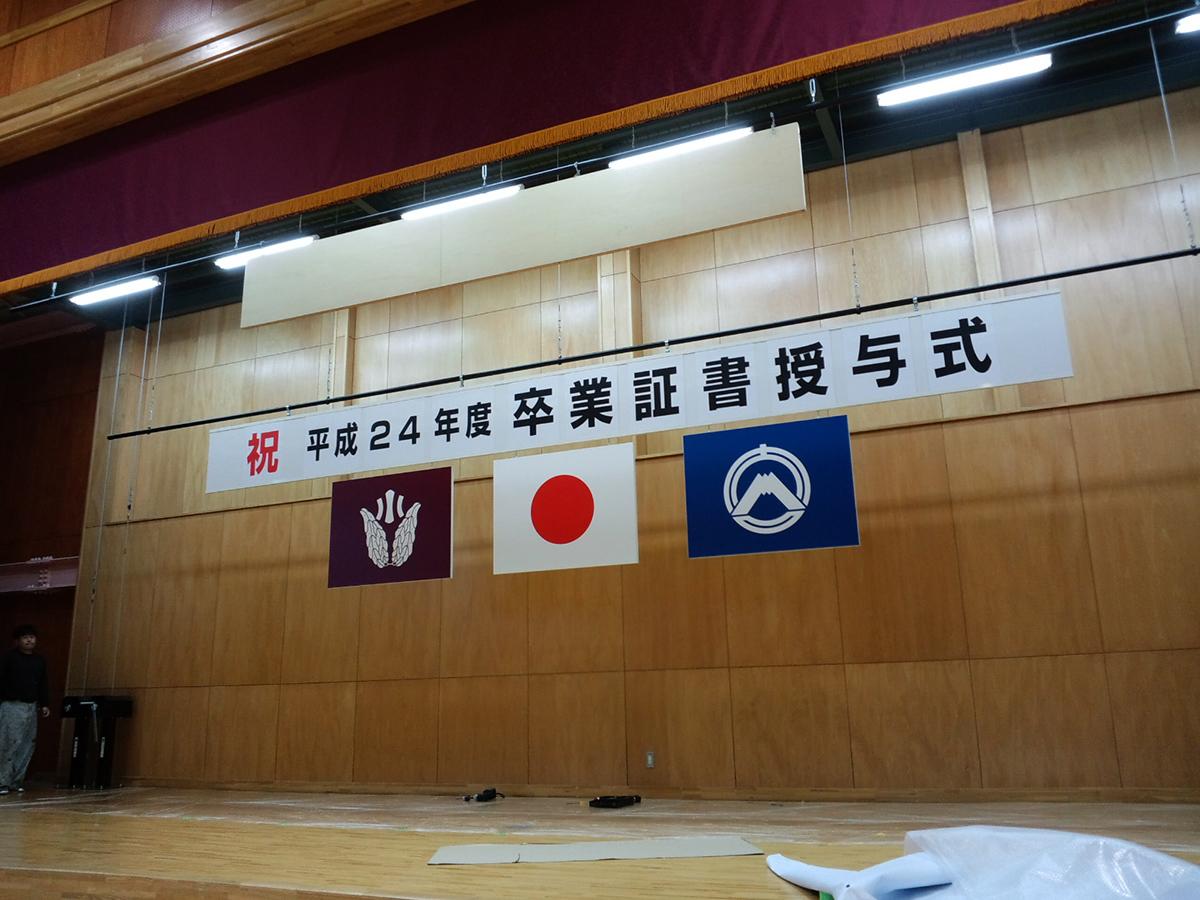 卒業式・入学式看板 吉田東様