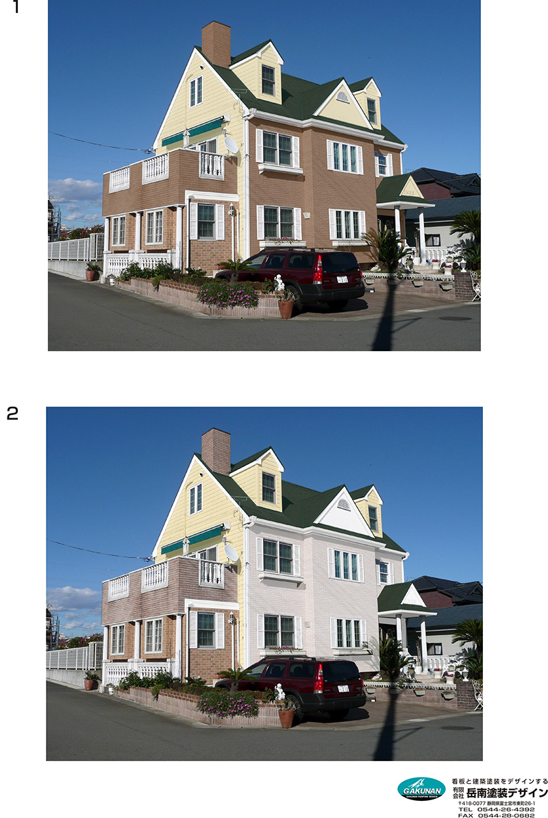 住宅塗装 I邸様