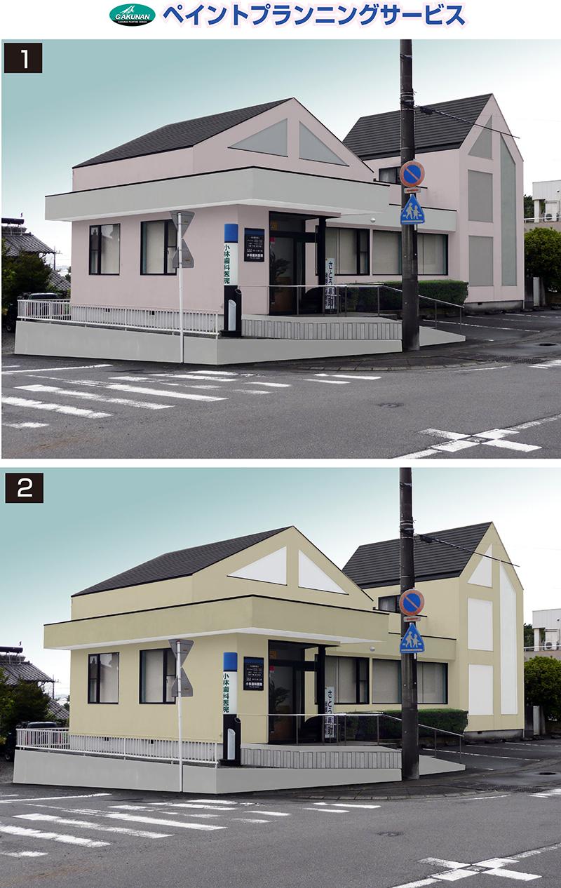 住宅塗装 K様