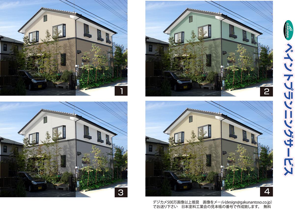 住宅塗装 O様