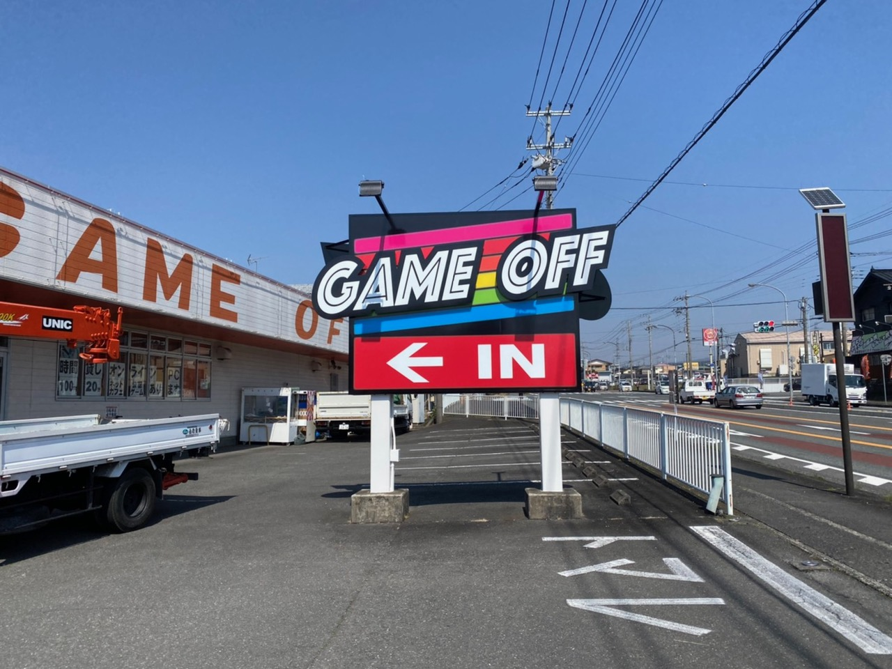 GAME OFF様 看板塔改修工事