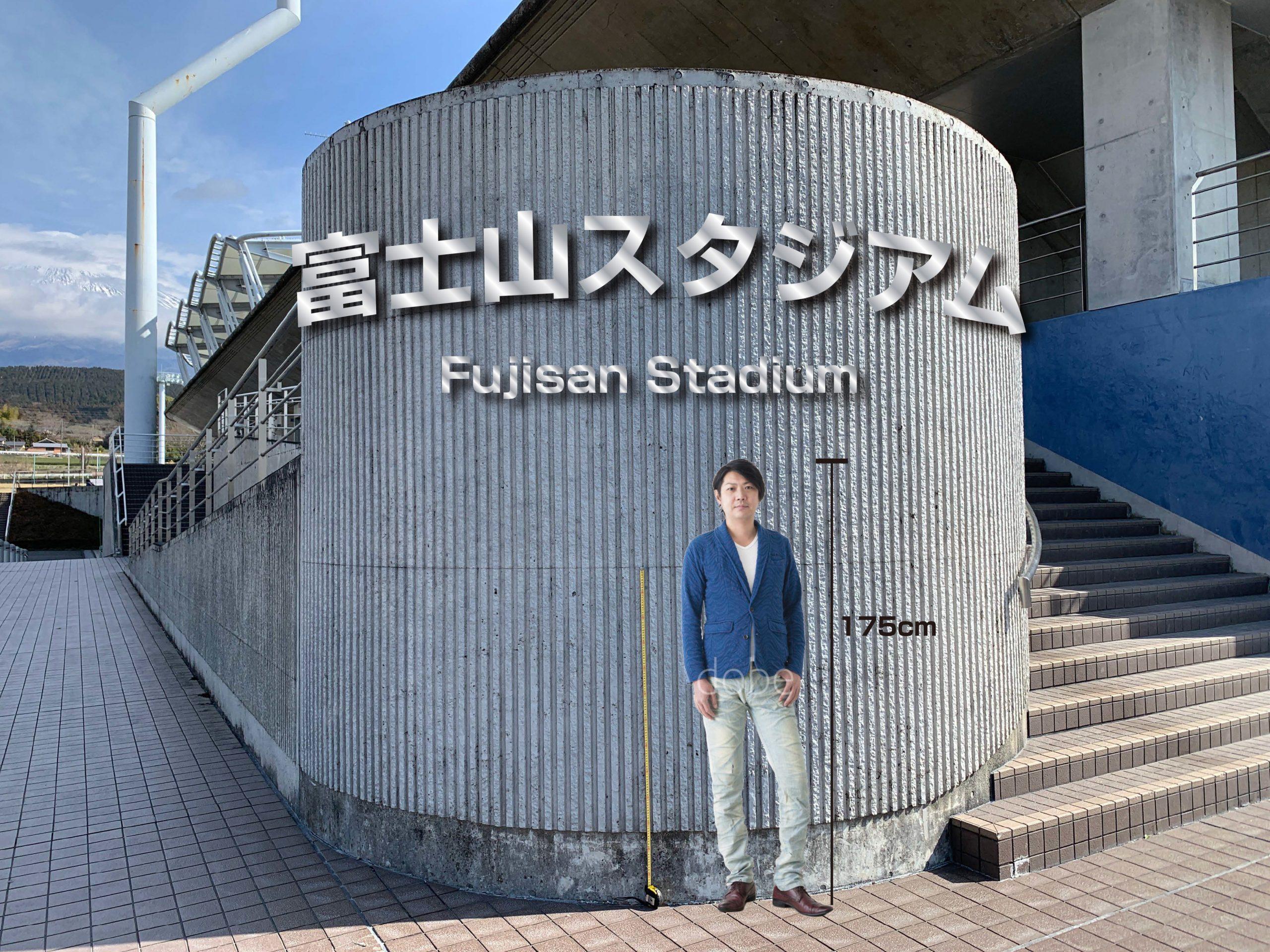 富士山スタジアム SUSチャンネル文字