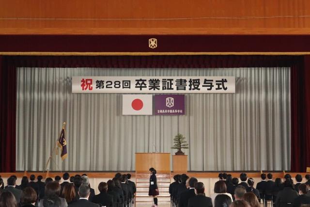 岡山県吉備高原学園高等学校
